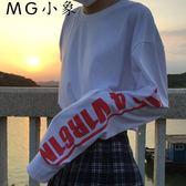 韓版原宿簡約寬鬆長袖T恤