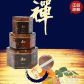 可大量購買 純天然檀香供佛家用居家室內安神凈化空氣24小時盤香 Chic七色堇