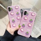 山竹紫色oppor17手機殼oppor15x磨砂r11浮雕r9s矽膠r9全包plus網紅oppor11 店慶降價