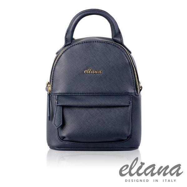 【eliana】Natasha 系列三用式後背包(時尚藍) EN130S03BL