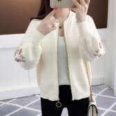 針織外套 新款短款繡花外搭針織衫開衫寬松女裝韓版拉鏈毛衣外套