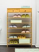 木馬人簡易鞋架多層防塵家用經濟型多功能組裝鞋櫃實木省空間 ATF 青木鋪子