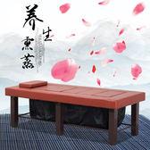 限定款摺疊式按摩床 185×75公分紅色方腿鐵架艾灸熏蒸床按摩美容床jj