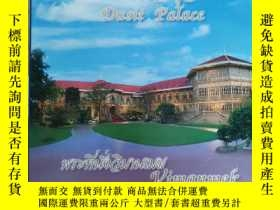二手書博民逛書店Dusit罕見Palace . Royal Residential Halls Satellites of Vim