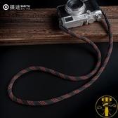相機背帶 登山繩單反肩帶微單背帶復古相機掛繩【雲木雜貨】