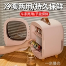 倍思車載迷你小冰箱小型家用租房貨車冷藏宿舍mini單人化妝品冰櫃  一米陽光