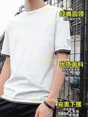短袖T恤男韓版潮流寬鬆純棉半袖2019新款體桖潮牌夏季上衣服夏裝  (PINKQ)