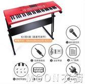 電子琴兒童初學女孩61鍵多功能鋼琴帶麥克風寶寶3-6-12歲音樂玩具YYJ   MOON衣櫥