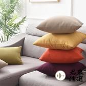 客廳沙發抱枕素色靠墊床頭靠枕椅子靠背腰枕【君來佳選】