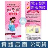 知母時吸鼻器(1支) 負壓真空吸鼻器 手壓式吸鼻器