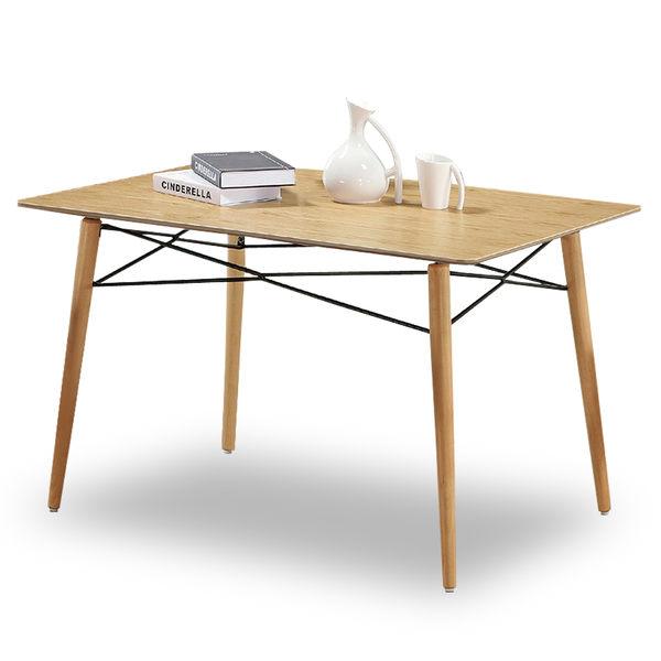【時尚屋】[MT7]特瑞西4.3尺餐桌MT7-724-3免組裝/免運費/餐桌