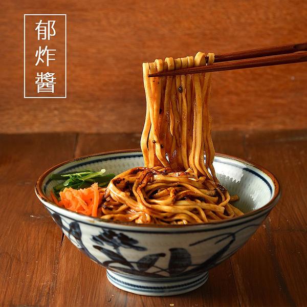 【小夫妻拌麵】郁炸醬乾拌麵 4包/袋 (全素)