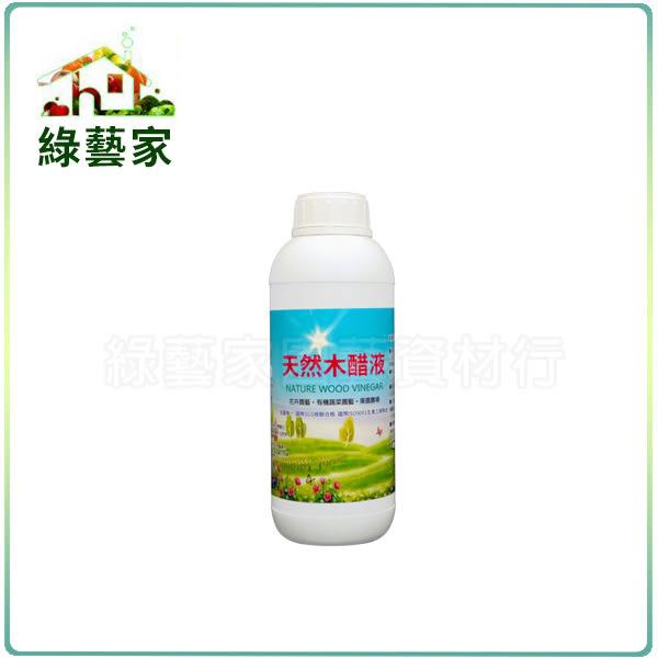 【綠藝家003-A88】天然木醋液500CC/罐