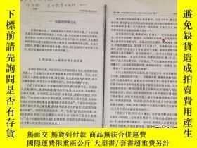 二手書博民逛書店罕見中亞薩曼王朝研究(10頁)5919