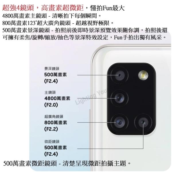 三星 Galaxy A31 手機 128G,送 空壓殼+玻璃保護貼,24期0利率,Samsung SM-A315