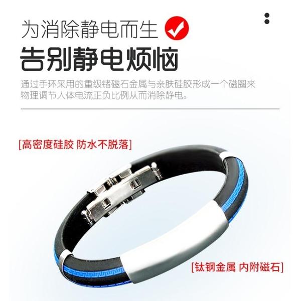 防靜電手環 無線防靜電手環無繩男女款手腕帶防輻射能量平衡消除人體靜電克星 寶貝計書