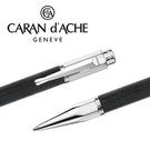 CARAN d'ACHE 瑞士卡達 VARIUS 維樂斯鎧甲原子筆(黑) / 支
