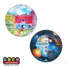 【收藏天地】台灣紀念品*水晶玻璃球冰箱貼-北門十分造型2款 ∕ 小物 磁鐵 送禮 文創