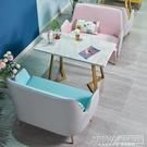 卡座沙發組奶茶店咖啡廳洽談接待桌椅組合甜品餐飲店卡座CY『新佰數位屋』