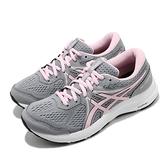 Asics 慢跑鞋 Gel-Contend 7 Wide 寬楦 灰 粉 女鞋 亞瑟膠 入門款 運動鞋 【ACS】 1012A910022