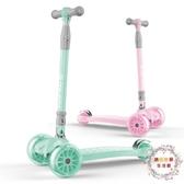 滑步車 兒童溜溜車1-2-3-6歲初學者寶寶滑滑車四輪女孩男孩 JY