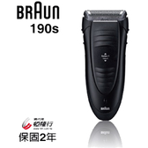 百靈單刀頭電鬍刀190S-1【愛買】