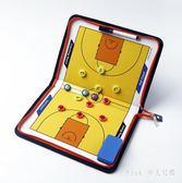 籃球足球戰術板足球籃球排球比賽教練員戰術板指揮板磁性沙盤 KB5619【Pink中大尺碼】