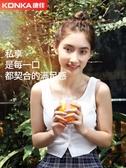 榨汁機家用水果小型充電便攜式電動迷你多功能果汁杯 青山小鋪