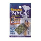 日本小久保 KOKUBO 鑽石研磨材質水漬鏡面擦/水漬鏡面擦 (1入)