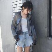 年終鉅惠韓版春裝女裝個性透視棒球服外套短款拉鏈防曬衫燈籠袖開襟外套女 森活雜貨