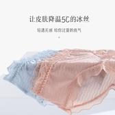 【促銷全場九五折】大波浪~大碼胖mm內褲輕薄透氣冰絲提花桑蠶絲抑菌襠包臀三角褲夏