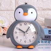 鬧鐘 小企鵝學生卡通創意靜音夜燈床頭臥室會說話兒童音樂多功能鬧鐘【快速出貨】