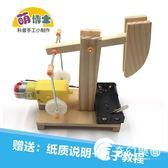 DIY科技小制作發明 油田磕頭機抽油機 中小學生益智拼裝模型-奇幻樂園