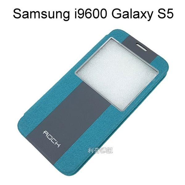 【ROCK】APP智能視窗皮套 [藍] Samsung i9600 Galaxy S5