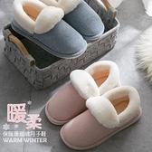 富朵秋冬保暖月子鞋加絨加厚孕婦室內防滑家居鞋產婦包跟拖鞋軟底 母親節禮物