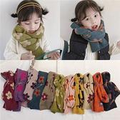 2020韓國兒童圍巾冬ins泫雅風小花朵毛線針織寶寶圍脖冬季保暖女