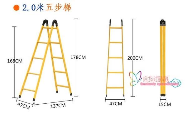 摺疊梯子 加厚2米關節梯子直馬兩用梯工程梯攀爬扶梯鋼管防滑人字梯具T