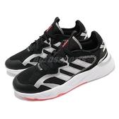 adidas 慢跑鞋 Futureflow 黑 白 輕量透氣 女鞋 休閒鞋 運動鞋【ACS】 FW7185 FW7185
