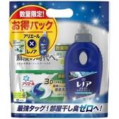 日本品牌 P&G 柔軟精 本格消臭 柔軟精 520ml + 洗衣膠球 消臭綠7入組