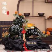 招財貔貅擺件一對大號風水客廳辦公室桌家居家裝飾品開業禮品 1995生活雜貨igo