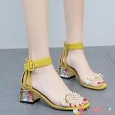 高跟涼鞋 透明涼鞋女仙女風2021夏季新款時裝水鉆粗跟一字帶百搭氣質高跟鞋 愛丫 新品