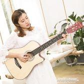 吉他 38寸民謠吉他初學者男女學生練習木吉它學生入門新手演奏jita樂器igo   傑克型男館