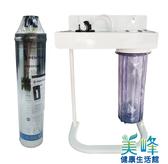 美國PENTAIR賓特爾S104二道式烤漆腳架淨水器.過濾器QL2濾頭蓋,3300元