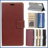 三星 Note10 Note10+ 荔枝紋皮套 手機皮套 插卡 支架 掀蓋殼 保護套