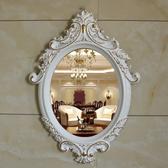 美容院鏡子衛生間浴室鏡壁掛梳妝台化妝鏡歐式會所裝飾鏡 中號 店慶降價