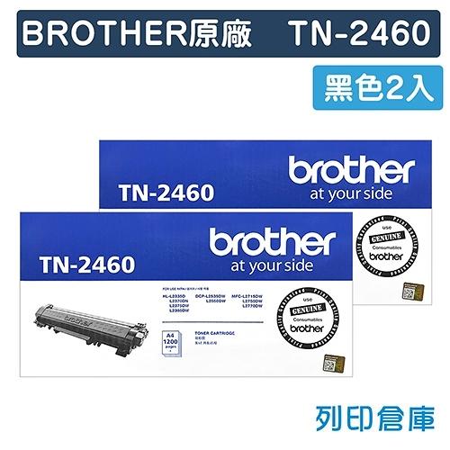 原廠碳粉匣 Brother 2黑 TN-2460 / TN2460 /適用 Brother HL-L2375dw/HL-L2385dw/DCP-L2550dw/MFC-L2770DW