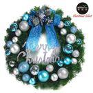 【摩達客】20吋繽紛圓球高級綠色聖誕花圈(藍銀色系)(台灣手工組裝出貨)