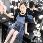 2020夏季女童T恤裙洋氣牛仔網紗拼接洋裝兩件套時髦韓版夏裝長款 yu13463【棉花糖伊人】