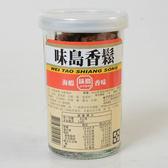 【味島】香鬆海蝦罐 52g