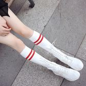 高筒靴彈力襪子布鞋女襪靴運動高幫鞋【不二雜貨】
